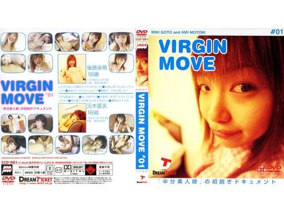 VIRGIN MOVE #01