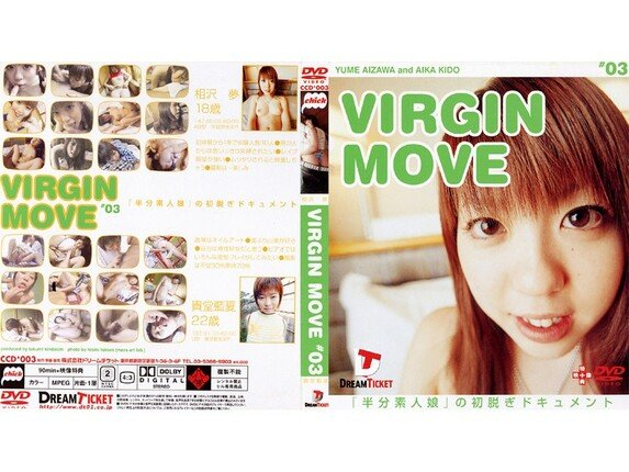 VIRGIN MOVE #3