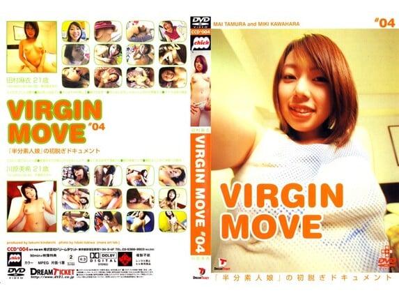 VIRGIN MOVE #04 川原美希、田村麻衣