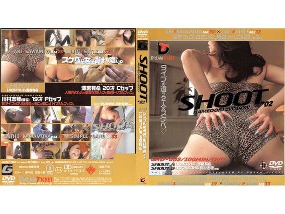 SHOOT*02