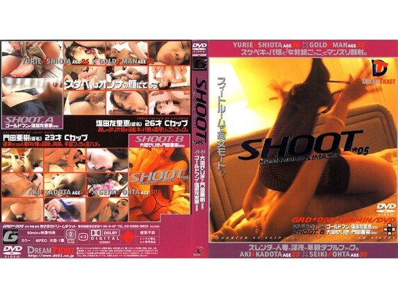 SHOOT*05