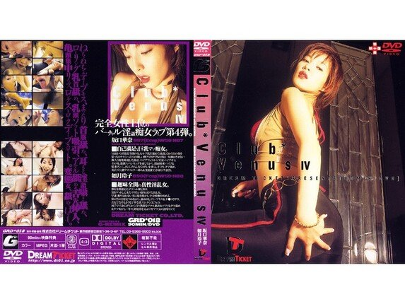 Club*Venus 4