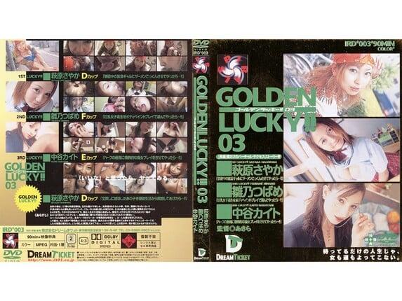 GOLDEN LUCKEY!! 03