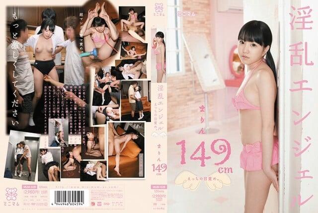 まりん149cm
